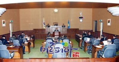 시의회임시회(2005)