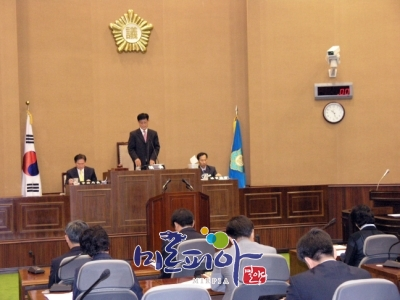 시의회임시회(2006)