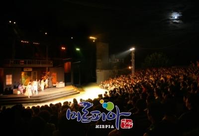 제12회여름공연예술축제