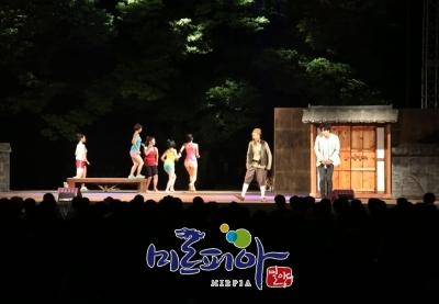 제15회여름공연예술축제