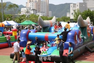 제96주년 어린이날 행사