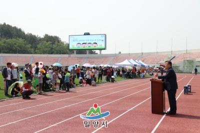 제16회 미리벌 어린이 민속 큰잔치