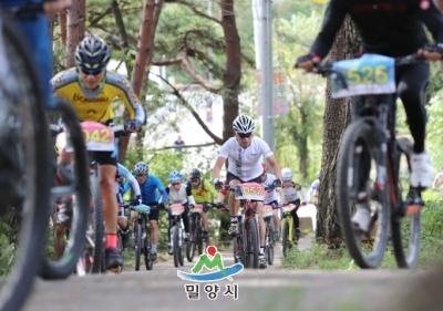제3회 밀양아리랑 산악자전거대회