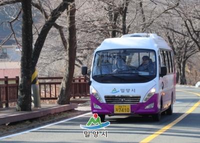 20191216 아리랑 버스 운행