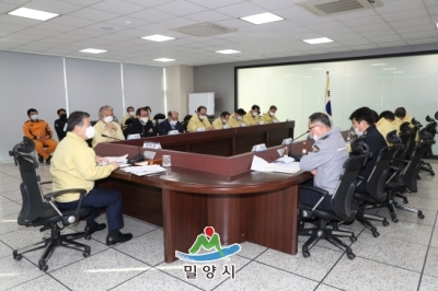 코로나바이러스-19 대응 유관기관 긴급대책회의