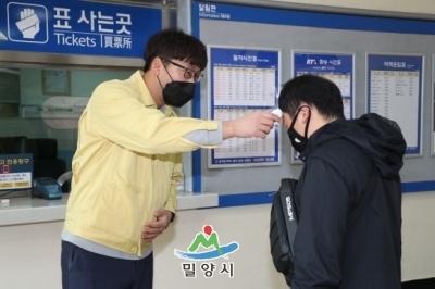 코로나바이러스-19 대응 상동역 소독작업 및 승객 발열검사