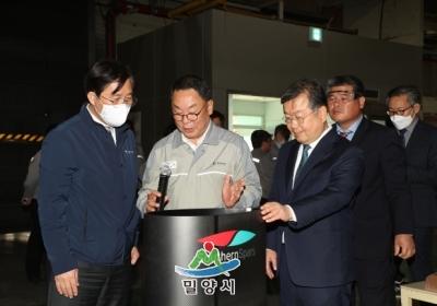 성윤모 산업통상부장관 한국카본 방문