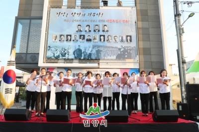 8.15 광복75주년 기념식