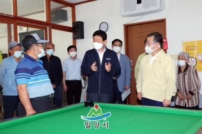 진영 행정안전부 장관 상남면 무더위쉼터 현장 방문