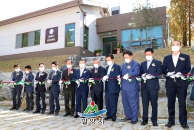 20201030 꽃새미 문화센터 개관식
