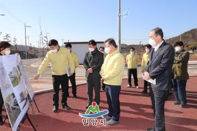 하남읍 지역상생복합문화센터 건립 예정지 현장점검