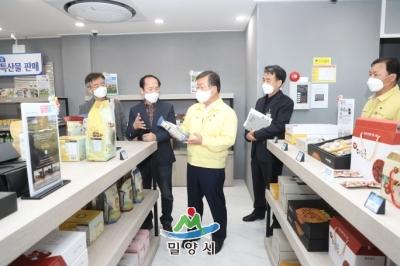 밀양팜센터 달빛정원 현장방문