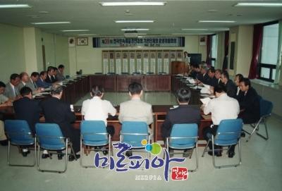 전국민속예술경연대회운영위원회
