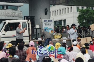 무안면민쓰레기소각장설치반대시위
