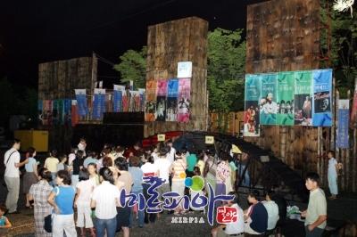 제6회여름공연예술축제